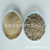 诚信厂家专业生产 沸石粉 优质水质改良剂 水产养殖用沸石