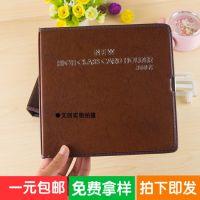 喜通M360-029名片册 商务名片簿 名片夹/包 360名大容量名片册