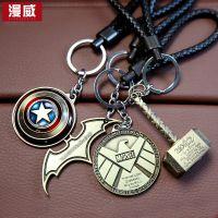创意立体卡通金属钥匙扣钥匙圈可爱个性挂件汽车钥匙链挂饰