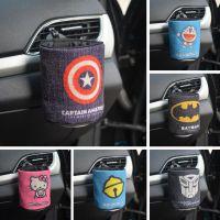 汽车用品空调出风口置物袋车载卡通手机袋车内收纳盒挂袋置物筒桶