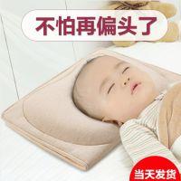 偏固定枕3秋冬头部-防定型月子矫正歪头枕头纠正小宝宝婴儿定型枕