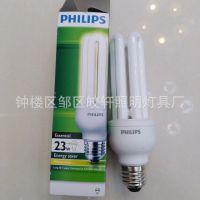 飞利浦紧凑型节能灯小功率2U3U电子一体化5W8W11W14W18W23W