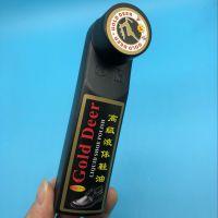 鞋油 高级液体鞋油 自带刷头 方便实用 畅销爆款2元货源 可做赠品