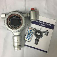 天地首和在线式氟化氢检测报警仪TD500S-HF-A固定式氢氟酸?探头