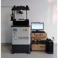 混凝土试块抗折试验机 加气混凝土压力试验机 混凝土试验机