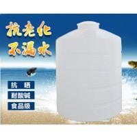 宿迁5吨pe塑料储罐水箱供应商