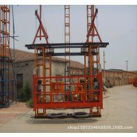 衡顺物料提升机施工升降机SSE150型价格低,质量优