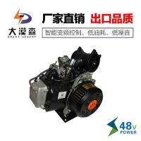 四川增程器发电机大漠森厂家直销电动三轮车汽油发电机