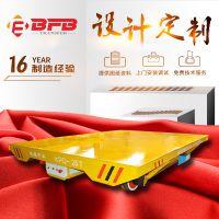 充电式40T烤漆房电动平车图纸出售 吨包平移轨道台车型号