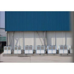 冷库安装-江苏冰川制冷保鲜库-冷库安装技术