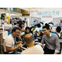 2019第十届广州健康保健展家用医疗设备展