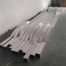 木纹色弧形铝方通装饰材料 售楼部白色造型铝方通吊顶背景墙