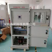 鸿伏专业生产35KW离网型太阳能逆变器 光伏逆变器 逆控一体机 批发厂家