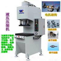 江苏数控压装机 单柱智能压装机 PLC液压伺服压装机