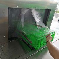 节约用水洗筐机 高压喷淋洗箱机 啤酒饮料筐清洗设备 汇康制造