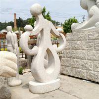 厂家直销花岗岩石雕人物公园广场抽象母爱师生情深雕塑园林教育主题