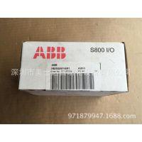 供应ABB AI810模块3BSE008516R1全新原装正品