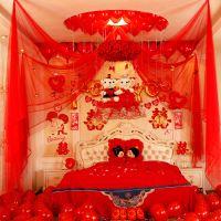 客厅粉色挂饰紫色婚房装饰拉花纱幔房间喜庆创意婚礼中式可爱结婚