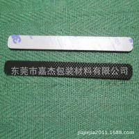网格橡胶片防滑背胶橡胶脚垫减震橡胶垫片3M纹路压纹垫片橡胶片材