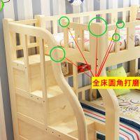 松木子母床成人1.8米儿童床高低上下床铺 双人 全实木双层床