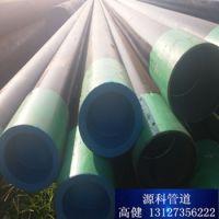 油输送K55石油套管规格全