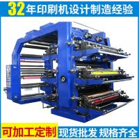 厂家直销 层叠式6色柔印机 水墨塑料商标柔印机