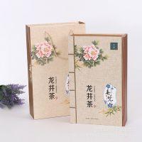 定制环保手提茶叶盒套装 折叠彩盒印刷 茶叶盒批发印LOGO