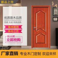 厂家直销加工定制生态实木室内门免漆 整装强化门隔音效果 大促销