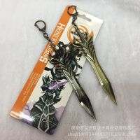 动漫周边 英雄联盟 兵器模型 暗裔剑魔 亚托克斯 钥匙扣 挂件