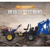 厂家批发农机挖掘机 农业小机械- 手扶拖拉机带动牵引式挖掘机
