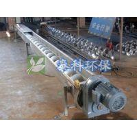 厂家专业设计生产直销螺旋输送机