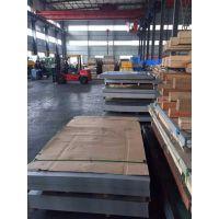 供应衡水304L不锈钢薄板分条天管304L不锈钢卷分卷加多少钱