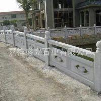 专业制作大理石镂空石栏板 水塘水池石雕栏板 石头护栏价格