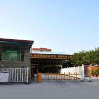 蓬江区博海五金加工店