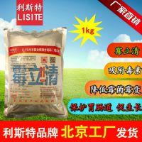 母羊饲料的配方母羊预混料的使用