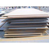 工地铺路钢板-荆州铺路钢板-世纪家扬实业