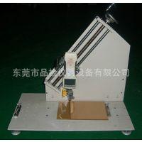 手动剥离强度QC-890S试验机东莞品检仪器设备