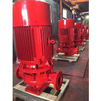 广东消防工程用水泵 XBD13.5/20G-HQL 75KW 众度泵业