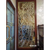 来图定做铝艺雕花屏风,铝板雕刻镀金花格