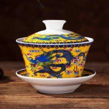 七十周年商务礼品 家用三才碗茶艺泡茶器大中小号 工厂批发
