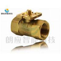 正品 SIEMENS西门子VAI61.25-16-6.3-10螺纹二通全铜电动球阀水阀1寸DN25