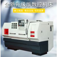 厂家直销CK6150数控车床高精度大孔径数控车床卧式车床
