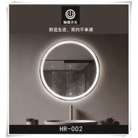 河南长葛厂家定制浴室柜配套智能镜子 透光智能镜 除雾镜子