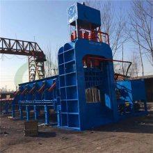废金属剪切机-巩义荣华机械厂家-废金属剪切机生产厂家