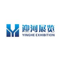 2019上海国际口腔清洁护理用品展览会