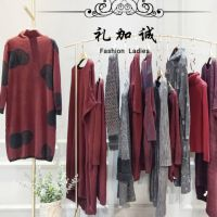 18当季新品羊毛衣折扣女装一手货源走份批发