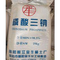 现货供应工业级磷酸三钠 高含量98.5工业水处理专用