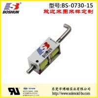 厂家供应直销DC12V经久耐用通电时间0.5秒通电频率 ED 10%充电枪电磁锁