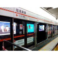 索安机电中标成都地铁消防维护项目