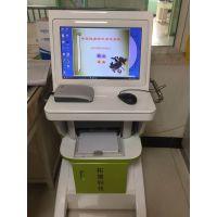 四川重庆拓德TD-TCI5000九种中医体质辨识仪一体机居民健康软件